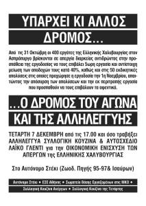 afisa-kouzinaqabv0b