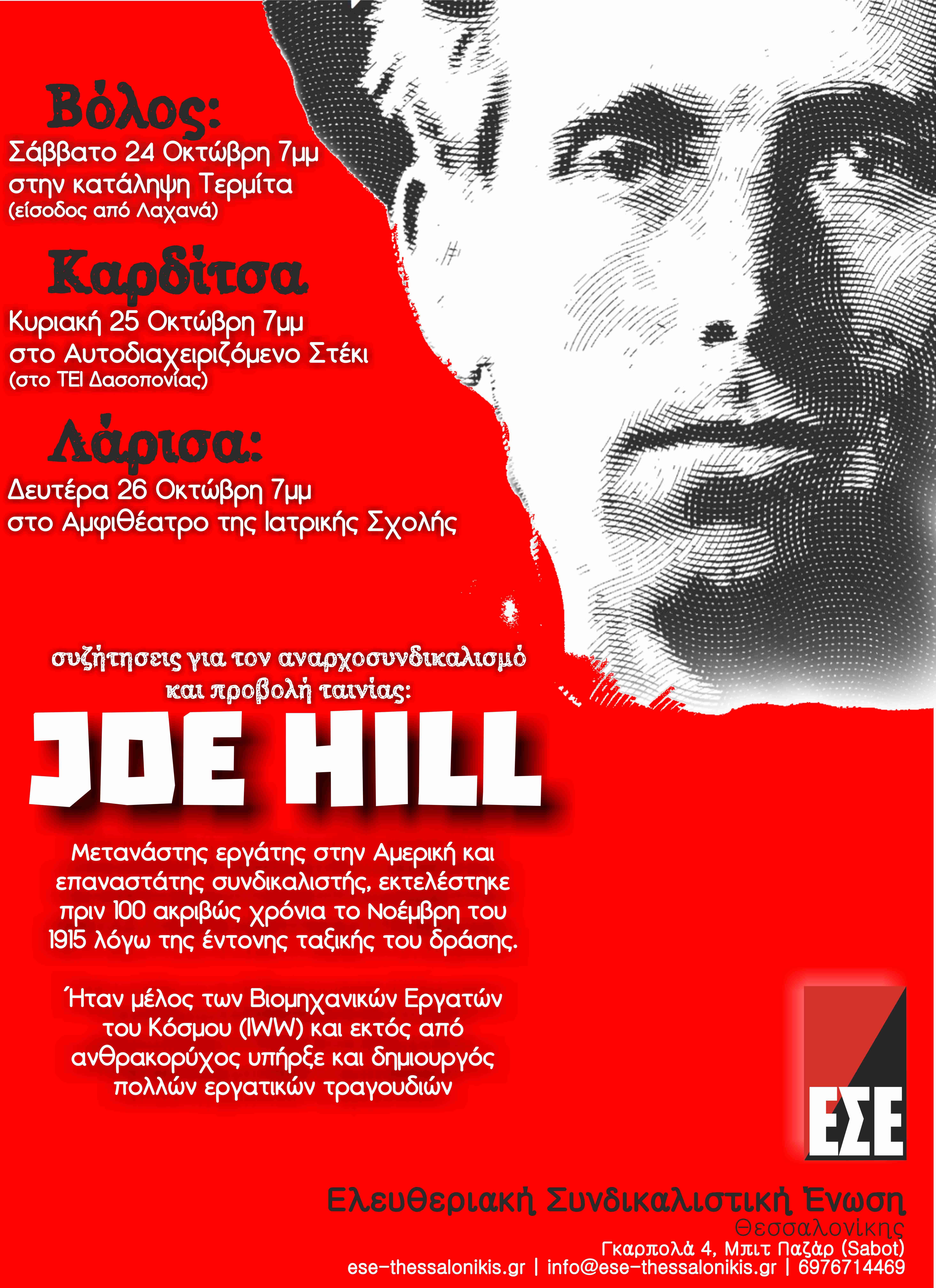 2015 10 Joe Hill Thessalia Web